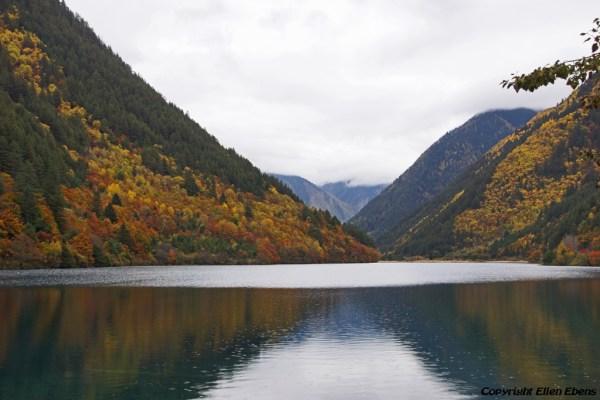 Jiuzhaigou National Park: Rhinoceros Lake