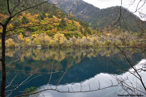 Jiuzhaigou National Park: Tiger Lake