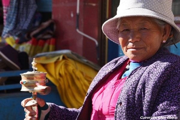 Portrait of a Tibetan lady in the town of Sangri