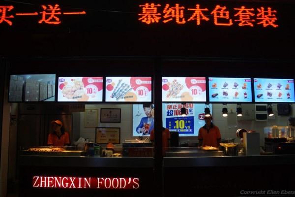 Street restaurant at Zhaotong
