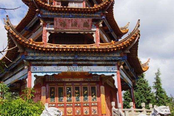 The stupa on the island in Fuxian Lake
