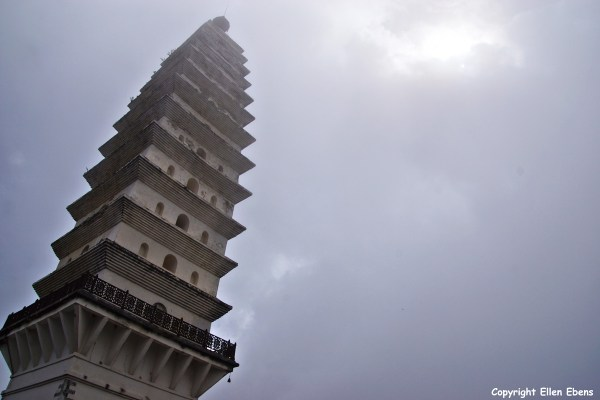 Jizu Shan (Jizu Mountain), the Lengyan Pagoda