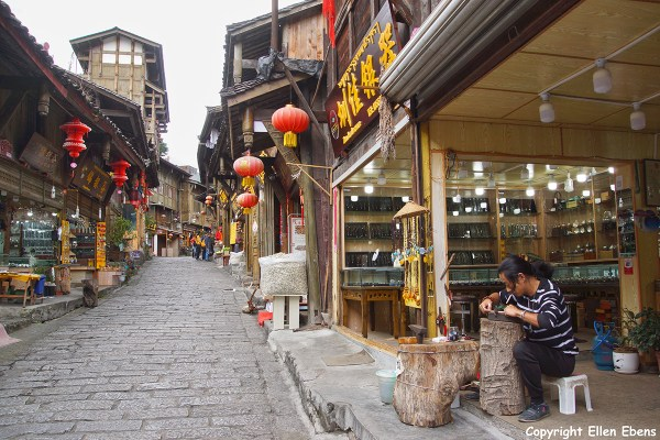 Moxi Town