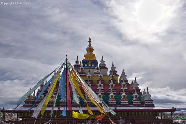 stupa Waqie