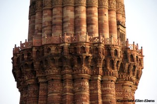 Detail of the Qutab Minar, Delhi