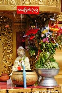 Yangon, Sule Pagoda