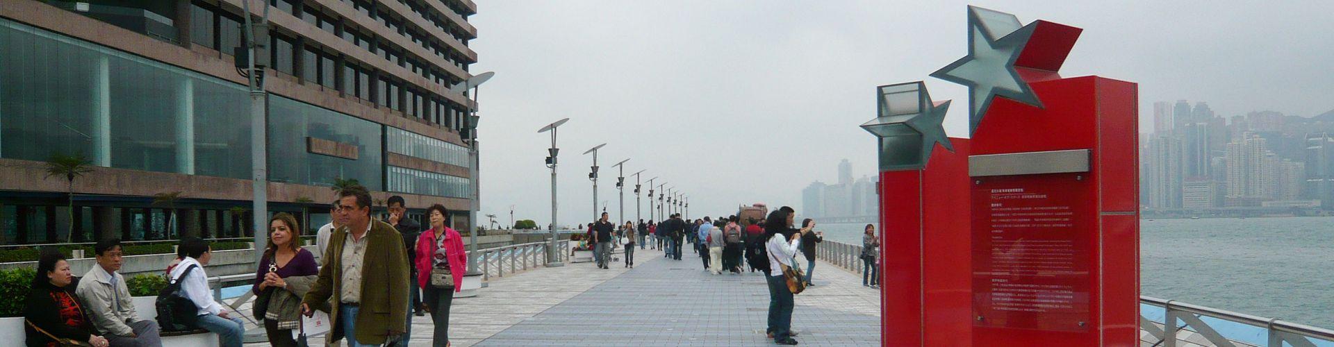 Avenue of the Stars - Walking - Hong Kong - Reviews - ellgeeBE