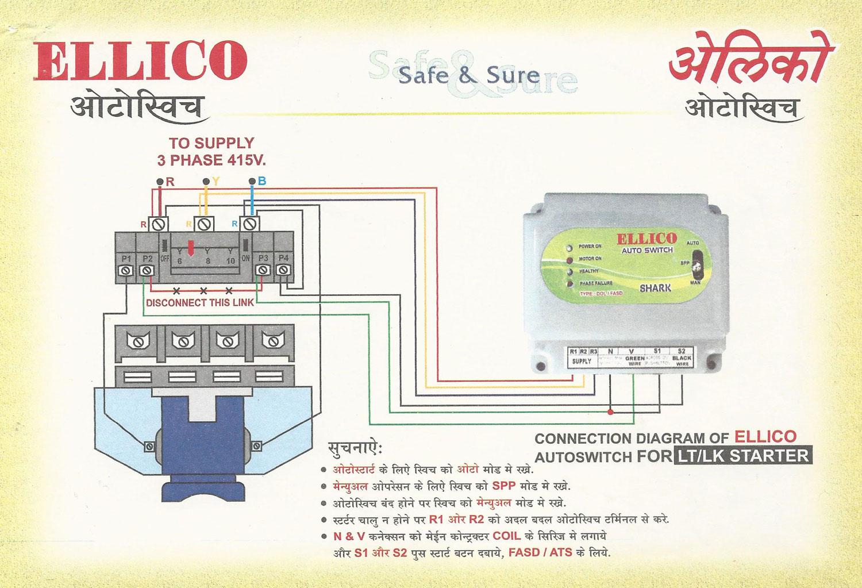 star delta control panel wiring diagram 99 miata ecu ellico agricultral pump starter