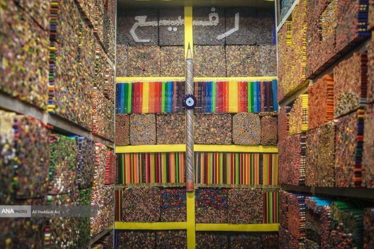 pencil shop iran