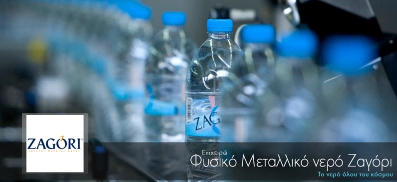 Το νερό όλου του κόσμου
