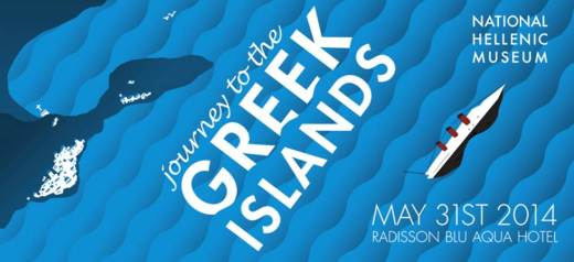 National Hellenic Museum takes you to the Greek Islands