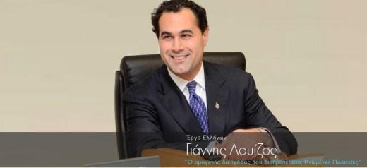 Ο ομογενής δικηγόρος που διαπρέπει στις Ηνωμένες Πολιτείες