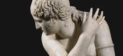 Βρετανικό Μουσείο: Έκθεση για το ιδανικό σώμα στην αρχαία Ελλάδα