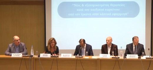 """Το Εθνικό Ίδρυμα Ερευνών παρουσιάζει την πρωτοβουλία """"Έλληνες παγκόσμιοι γιατροί"""""""