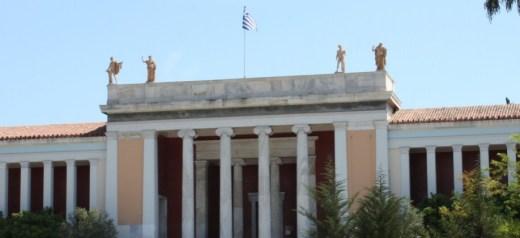 Το Εθνικό Αρχαιολογικό Μουσείο γιορτάζει τα 150 χρόνια λειτουργίας του