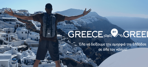 "Aegean and Giannis Antetokounmpo ""travel"" Greece all over the world"