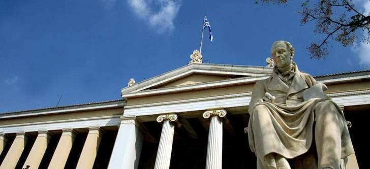 Δέκα Έλληνες καθηγητές στις πρώτες θέσεις με τη σημαντικότερη επιρροή στις επιστήμες