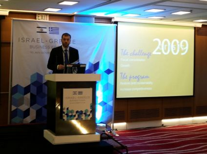 Greece-Israel Business Forum_StephanosIssaias