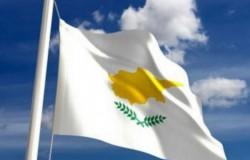 Zypern-Flagge-250x160