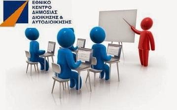 2014_Epimorfosi_Programmata1