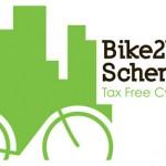 b2w_logo_201312