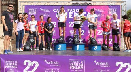 El XXV Gran Fondo Vila de Paterna alcanza su cifra récord de participantes femeninas