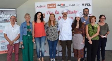 Concha Velasco, Aitana Sánchez Gijón y Nyno Vargas protagonizan la nueva temporada del TAMA