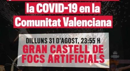 Paterna suspende por la evolución del Covid el Gran Castillo de Fuegos Artificiales previsto para el 31 de agosto