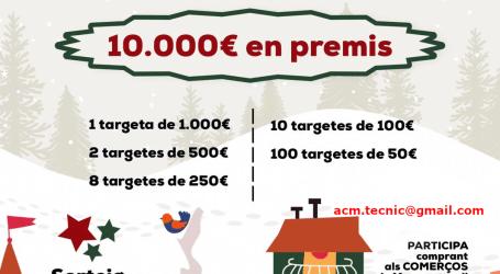 Los comercios de Massamagrell repartirán esta Navidad 10.000 euros en premios