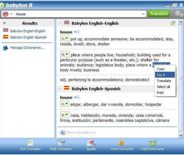 Babylon Pro 8 Presentation