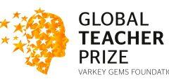 جائزة المعلم العالمي بقيمة مليون دولار أمريكي 2020
