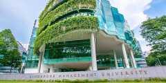 منحة جامعة سنغافورة للإدارة