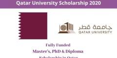 منحة جامعة قطر الممولة بالكامل لدراسة الماجستير والدكتوراه 2020