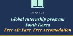 برنامج التدريب العالمي في كوريا الجنوبية 2020 (ممول بالكامل) GIST Internship