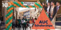 زمالات الجامعة الأمريكية في القاهرة للاجئين لدراسة الماجستير 2021 (ممولة بالكامل)