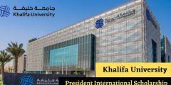 منح جامعة خليفة للدراسة في الإمارات العربية المتحدة 2021 (ممولة بالكامل)