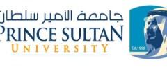 منحة جامعة الأمير سلطان لدراسة الماجستير في السعودية 2021 [ممولة بالكامل]