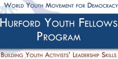 فرصة التقديم في برنامج هورفورد للقيادة الشبابية بالولايات المتحدة الأمريكية 2022 | ممول بالكامل