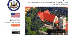 منحة برنامج رواد ورائدات الغد MEPI لدراسة البكالوريوس للطلاب المصريين في الثانوية العامة (ممولة بالكامل 2022-2023)
