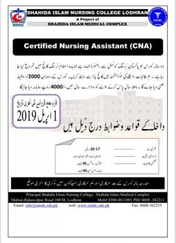 Certified Nursing Assistant  CNA Jobs