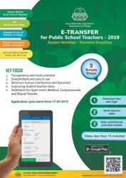 Approved E-Transfer Policy page 2