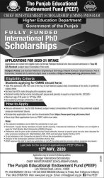 CMMS Scholarship