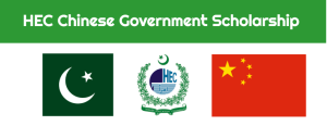 Chinese Government Scholarship by HEC 2020-21