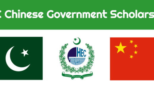 csc Chinese Government Scholarship by HEC 2020-21
