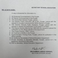 Extension in winter vacations Notification