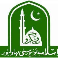 IUB Logo