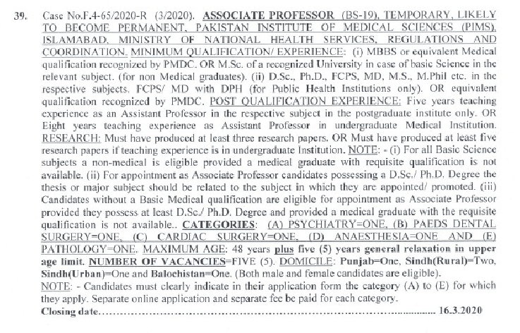 Associate Professor Jobs