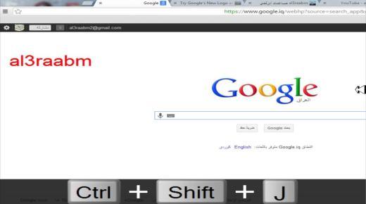 ماذا تعرف عن أدوات جوجل ؟