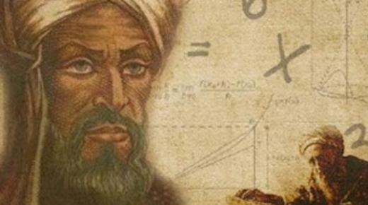أشهر علماء الرياضيات