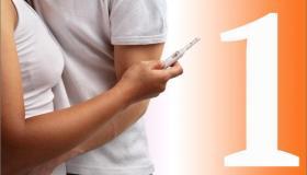 ما هى جميع أعراض الحمل فى الشهر الأول كاملة بالتفصيل؟